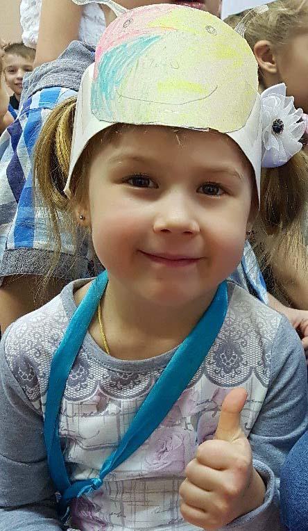 Дарья, 6 лет, Отзывы - Талисман
